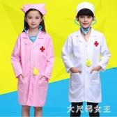 表演服裝 兒童小護士醫生職業角色扮演服裝幼兒園過家家白大褂 df7267【大尺碼女王】