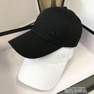 法國定制白色帽子女士春夏百搭網紅棒球帽情侶遮陽黑色鴨舌帽男潮 依凡卡時尚