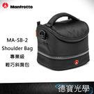 Manfrotto 曼富圖 MB MA-SB-2 Shoulder Bag II 專業級輕巧斜肩包  正成公司貨 刷卡分期零利率 德寶光學