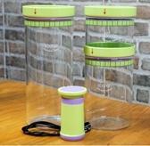 [協貿國際]抽氣式真空密封罐可標日期玻璃密封罐咖啡豆保鮮罐1套入