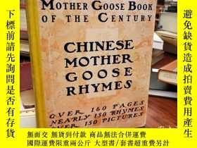 二手書博民逛書店Chinese罕見Mother Goose RhymesY945