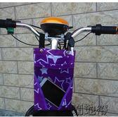 車包馬鞍包上管袋前把兜騎行裝備單車「潮咖地帶」