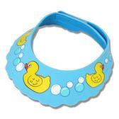 嬰兒護眼洗頭帽,寶寶洗澡好幫手 超寬 洗澡帽 遮陽帽 極客玩家