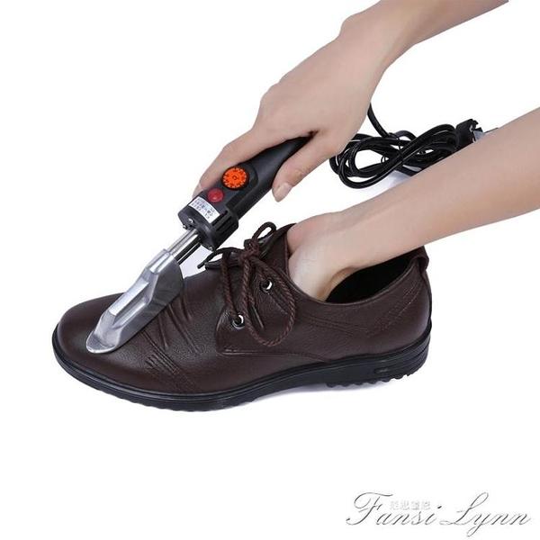 數顯調溫燙斗皮衣鞋子包包干洗除皺迷你調溫電燙斗家用小熨斗 范思蓮恩