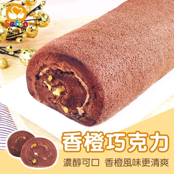 『喜憨兒。彌月禮』香橙巧克力蛋糕【10盒組】