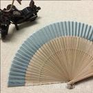高檔日式扇子和風摺扇7寸純色真絲竹扇禮品扇 618購物節