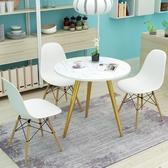 洽談桌北歐洽談接待會客家用小戶型創意簡約休閒實木圓桌甜品餐桌椅組合 艾家 LX