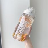 吸管杯 大容量水杯女塑料杯學生便攜運動水壺大號耐高溫帶吸管刻度杯子【快速出貨】