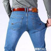 高彈力男士牛仔褲寬鬆直筒薄款青年修身休閒褲子 露露日記