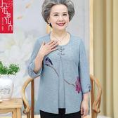 [gogo購]母親節老年裝女夏天衣服套裝媽媽裝