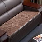 沙發套 皮沙發墊防滑四季通用實木組合沙發坐墊飄窗墊子客廳紅木質TW【快速出貨八折下殺】