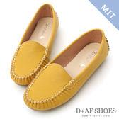 豆豆鞋 D+AF 舒適首選.MIT素面莫卡辛豆豆鞋*黃