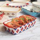 彩陶瓷烤盤芝士焗飯碗烤箱用焗飯盤早餐盤家...