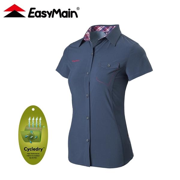 【EasyMain 衣力美 女 彈性抗UV短袖平織衫《丈青》】SE18016/機能上衣/透氣上衣/抗UV上衣/短袖