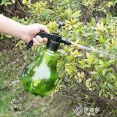 噴壺氣壓式澆花噴霧瓶多肉植物澆水壺家用小型澆花壺噴霧器噴壺伊芙莎YYS