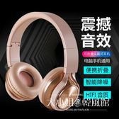 耳機幻領RPH-003電腦耳麥頭戴式線控帶麥K歌粉色耳機手機游戲直播女生-大小姐韓風館