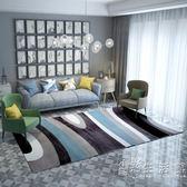 北歐簡約風格幾何地毯客廳現代沙發茶幾墊臥室床邊家用長方形地毯  WD