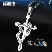 十二星座十字架項鍊男個性潮人學生日正韓鈦鋼男士吊墜掛飾品禮物【免運】