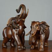 大象擺件招財風水象一對吉象喬遷新居客廳酒櫃裝飾辦公室開業禮品【折現卷+85折】