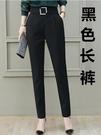 褲子新款黑色哈倫褲韓版高腰寬鬆西裝褲小腳休閒女褲 夏季狂歡