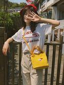 手提包包女新款帆布單肩學生少女斜挎韓版上新小包百搭水桶包  檸檬衣舍