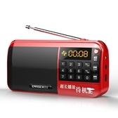 收音機老年老人迷你小音響插卡小音箱便攜式播放器隨身聽mp3可充電 錢夫人小鋪