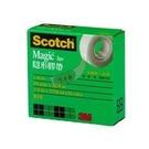 【筆坊】3M Scotch 810隱形膠帶/19mm*32.9M