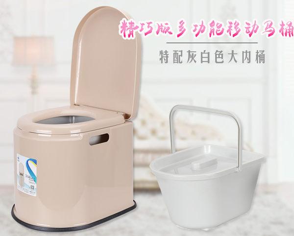 坐便器 坐便椅老人孕婦成人坐便器移動坐便器便攜式馬桶塑料座便器便盆 玩趣3C