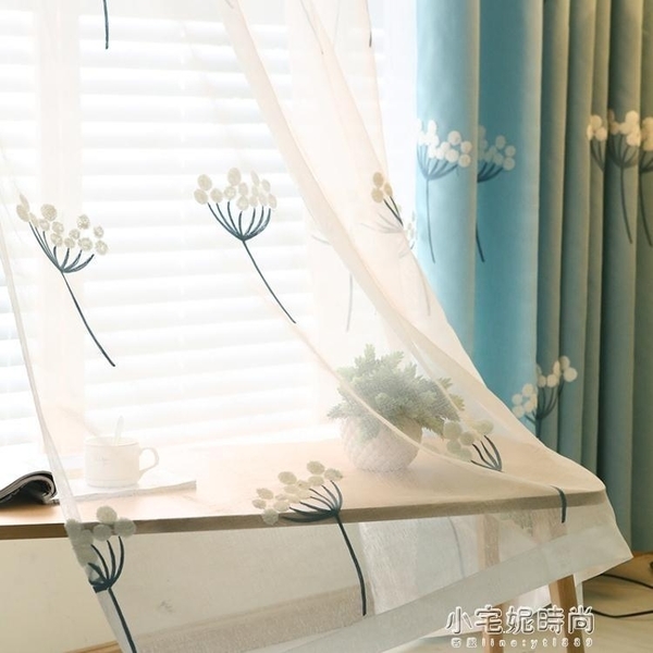 現代簡約美式鄉村田園韓式棉麻蒲公英窗簾成品窗紗客廳臥室房窗簾小宅妮
