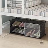鞋架小型家用收納多層簡易床下防塵鞋柜寢室【愛物及屋】