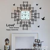 掛鐘北歐靜音時鐘裝飾客廳臥室鐘錶家用大氣電子創意藝術石英客廳 igo快意購物網