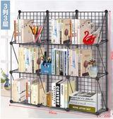 組合桌面上整理小書架鐵網學生多層可拆裝宿舍置物架YXS    韓小姐