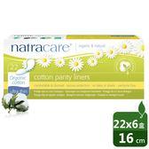 【Natracare】有機棉護墊(超薄型)6入組【屈臣氏】