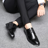 男皮鞋 男士商務正裝新郎婚鞋英倫內增高皮鞋男韓版大碼圓頭休閒男鞋 歌莉婭