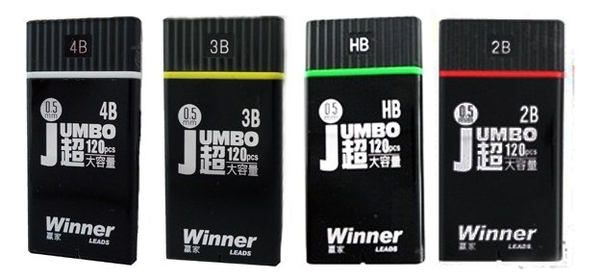 0.5自動鉛筆芯2B 3B 4B HB 120支入 贏家【金玉堂文具】