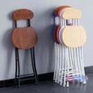 折疊椅子 家用餐椅簡易椅子靠背椅宿舍凳子...