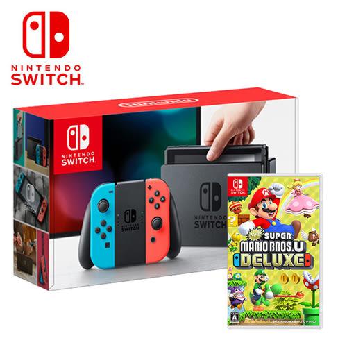 【NS 任天堂】Switch 紅藍主機+New 超級瑪利歐兄弟 U 豪華版《中文版》