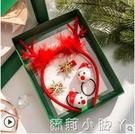 圣誕節發飾禮盒套裝圣誕鹿角發箍可愛雪人頭繩兒童麋鹿發卡頭飾品 蘿莉新品