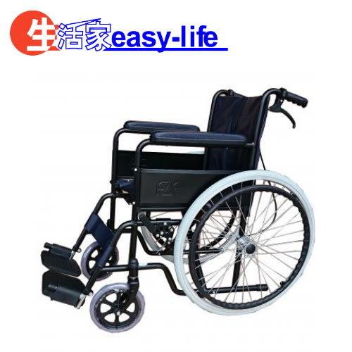 首席烤漆雙煞輪椅