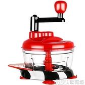 家用絞肉器廚房小型三檔位手動攪拌機餃子餡碎肉器家用絞肉機【全館免運】