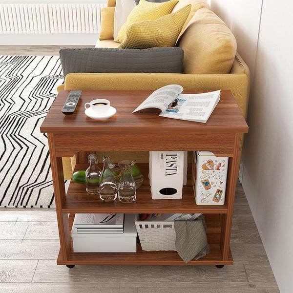 邊幾可移動小茶幾現代簡約沙發邊櫃客廳臥室家用簡約創意小邊桌 雙十二全館免運