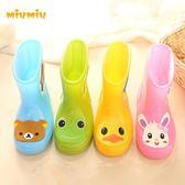 韓國雨鞋兒童雨衣雨鞋套裝可愛公主防滑寶寶小孩男女雨靴幼兒雨具 超值價