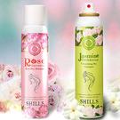 ●魅力十足● SHILLS 大馬士革玫瑰/頂級茉莉潔淨蓬鬆乾洗髮 180ml