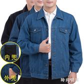 大碼外套男  中年男士夾克衫大碼老年人牛仔夾克男翻領外套男zzy8909『時尚玩家』