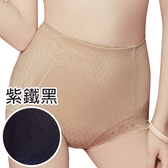 思薇爾-舒曼曲線系列M-XXL高腰三角修飾褲(紫鐵黑)