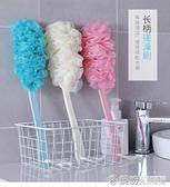 3個長柄浴花沐浴球搓澡沐浴刷大號浴室用品泡泡浴紗網搓后背刷子 繽紛創意家居