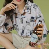襯衫女春季薄外套韓版休閒少女雪紡襯衣【聚可愛】