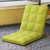 沙發椅 懶人沙發榻榻米單人日式可折疊飄窗無腿坐墊椅子宿舍床上靠背座椅