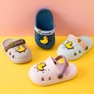 洞洞鞋 pancoat兒童夏拖鞋室內外小童男女軟底洞洞鞋1-3歲鴨鴨拖鞋防滑 歐歐