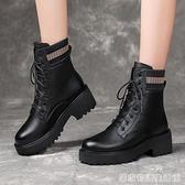 馬丁靴秋冬新款短靴女單靴英倫風百搭中筒女靴子 聖誕節鉅惠